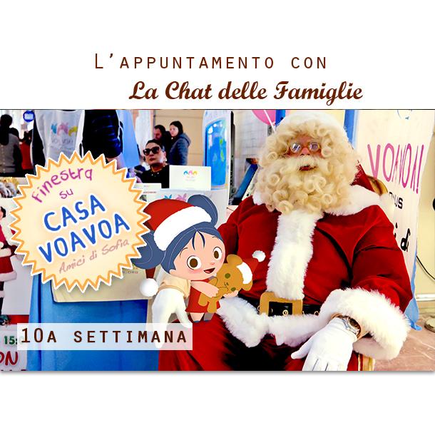Regali Di Natale Onlus.I Regali Di Natale Per I Bimbi Rarinonivisibili Voa Voa Onlus
